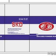 SKD赛可德 全国供应粉末丁睛橡胶 NVR5075P PVC增塑剂