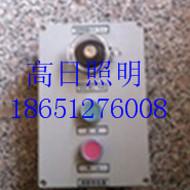 ELB72开关按钮盒 、ELB74开关控制盒