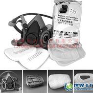 3M 6200防毒面罩7件套 可防多种有害气体