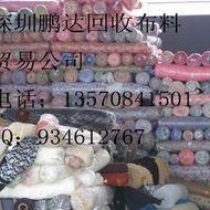 深圳收购外套