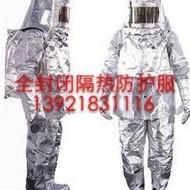 DFXF-93-A消防隔热服(带呼吸背囊)