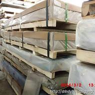 5052O态铝板 上海惠升铝业专业供应 90度折弯不开裂