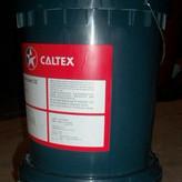 西安加德士Cleartex CF消速达切削油