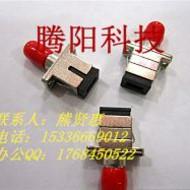 FC-SC光纤适配器