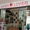 潮流的梦想时尚的指标SUPER LOVER