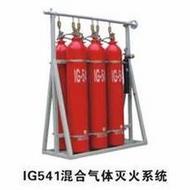 IG-541气体灭火装置消防认证CCCF认证代理咨询